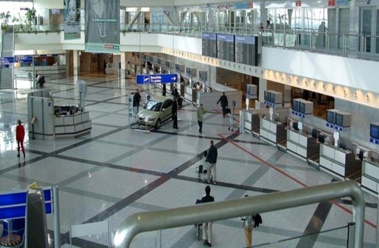 Heraklion Airport 'Nikos Kazantzakis'